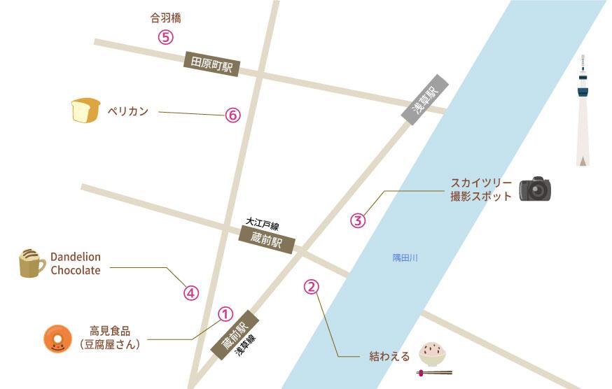 【蔵前〜合羽橋】カメラと一緒に1日たっぷりお散歩コース