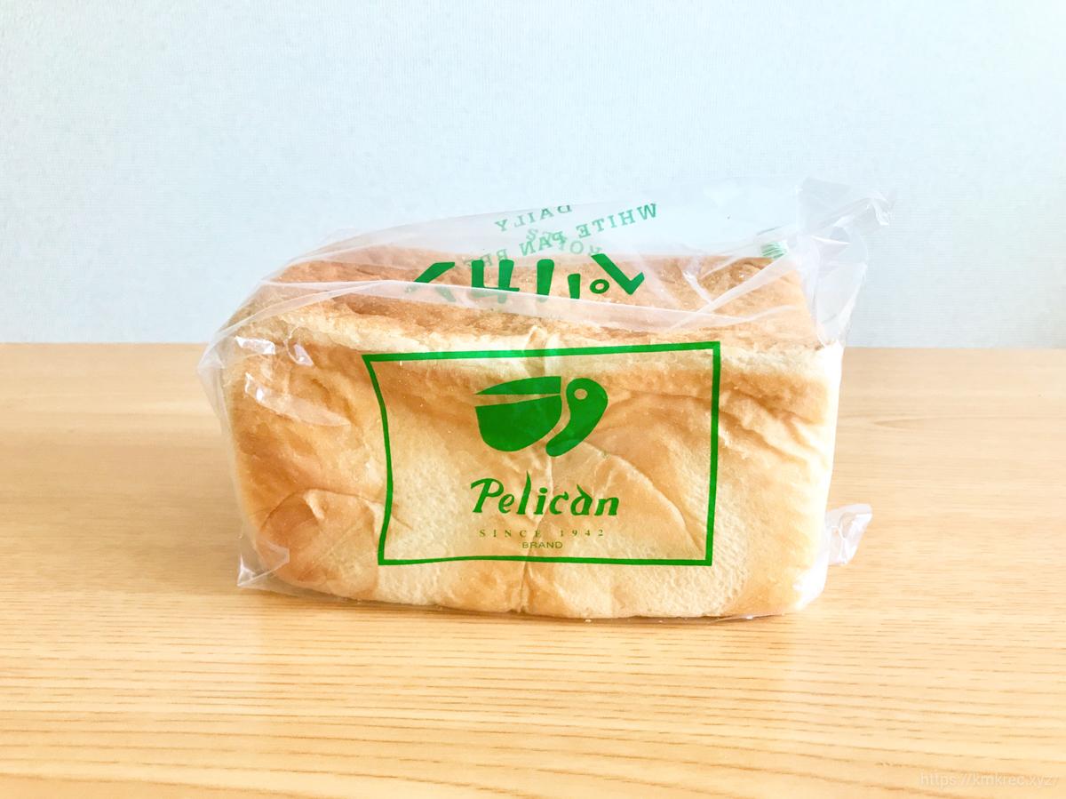 「ペリカン」の食パン