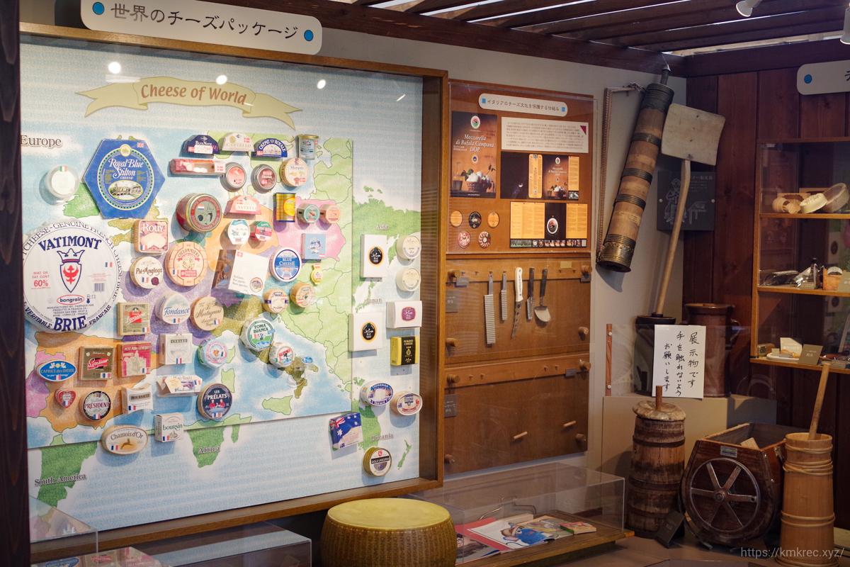 富良野チーズ工房の展示
