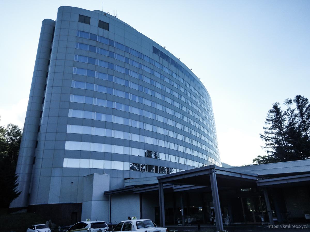 新富良野プリンスホテルの外観