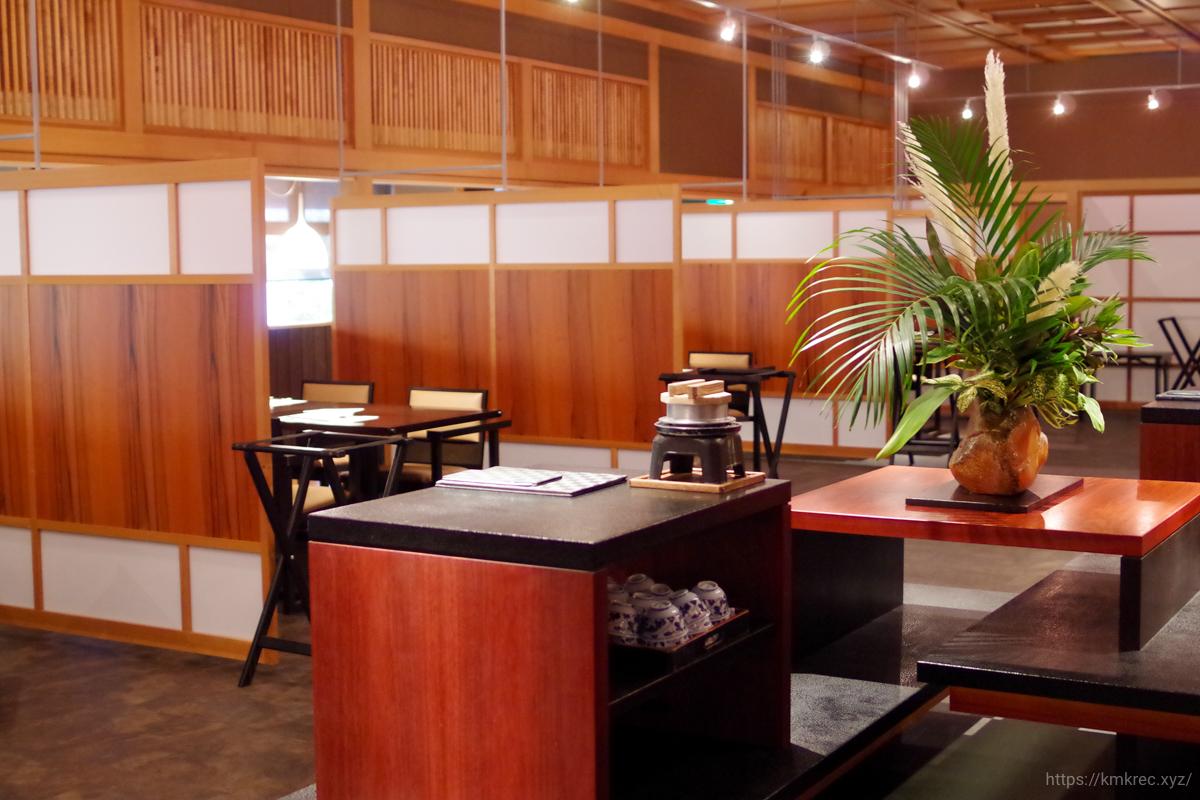 「星野リゾート 界 津軽」の食事処