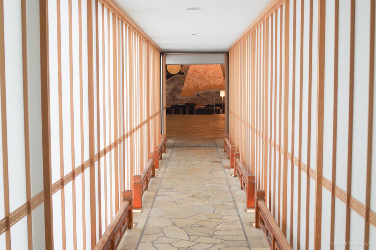 「星野リゾート 界 津軽」の入り口
